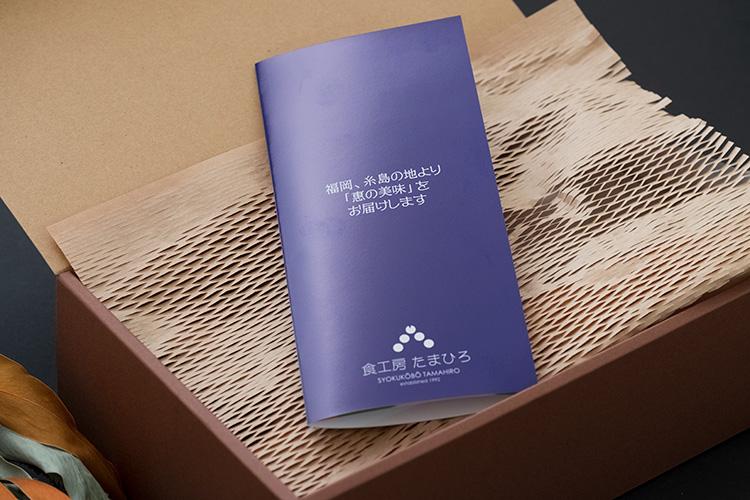 itoshima_andagi_giftset10